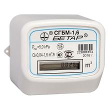 Газовые счетчики Бетар Счетчик газа СГБМ-1,6 Бетар (2017г.) цена, купить в Йошкар-Оле