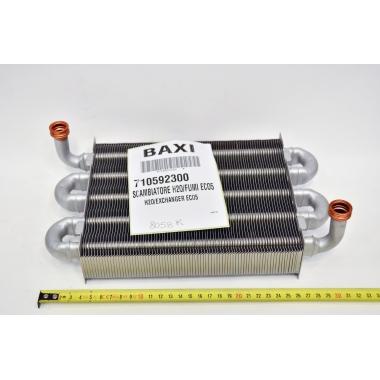 Запасные части Baxi ТеплообменникBAXI Eco Compact, Eco-5 Compact (710592300) цена, купить в Йошкар-Оле