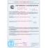 Газовые счетчики Элехант Счетчик газовый Элехант СГБ-1,8  (2020 г.) цена, купить в Йошкар-Оле