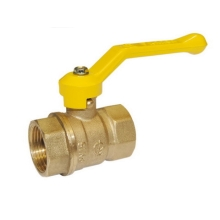 Комплектующие для монтажа  Кран шаровый для газа латунь рычаг 3/4 (d=20)  цена, купить в Йошкар-Оле