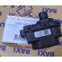 Запасные части Protherm Двигатель трехходового клапана для котлов Protherm Ягуар, Lynx (0020119256) цена, купить в Йошкар-Оле