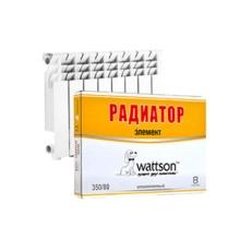 Радиаторы  Радиатор LUX 80/350 8 секц цена, купить в Йошкар-Оле