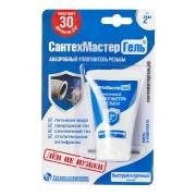 Комплектующие для монтажа Регион СТ Герметик анаэробный синий, 15г цена, купить в Йошкар-Оле