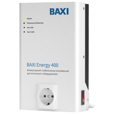 Комплектующие для монтажа Baxi Инверторный стабилизатор напряжения BAXI Energy 400 цена, купить в Йошкар-Оле